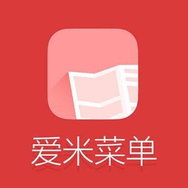 《爱米菜单》 App 设计